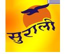 Surali Logo